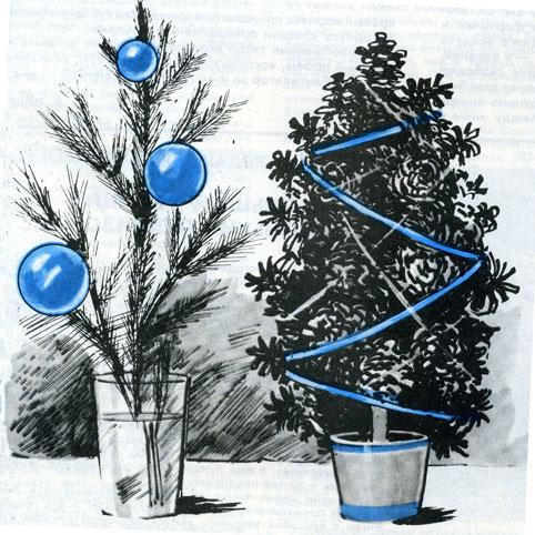 Самодельная елка